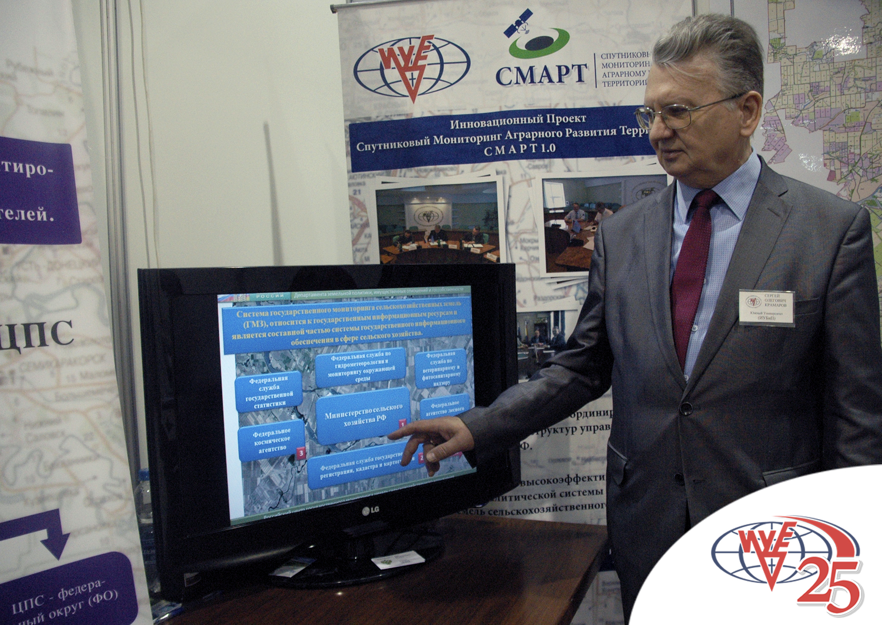 SU (IMBL) was the first institute in the Southern Region of Russia who has  got the first live-long state license to conduct its educational services.